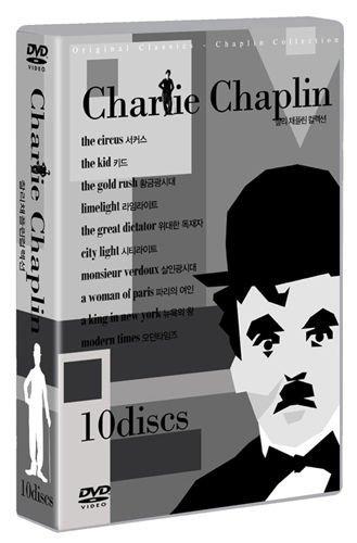 charlie chaplin quotes rain. charlie chaplin quotes life.