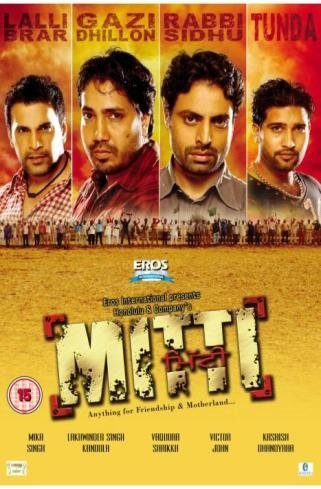 Mitti Hindi Movie 2001 Cinema 4d Check Output Paths