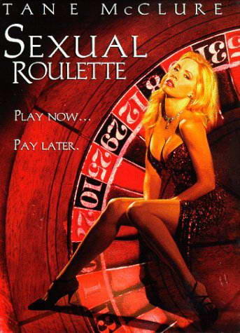 ����� ������ ��� - ����� ���� ������� ������ Sexual Roulette ������ ���