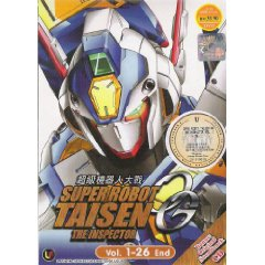 Super Robot Taisen OG: The Inspector Complete Season 2 with OST CD Anime movie